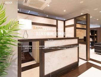 RINX福岡天神店